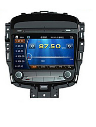 8 Inch Capacitive Screen Navigation Baojun 560 Wuling Baojun 560 Integrated Automobile Special Machine