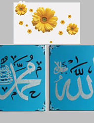 Handmade Islamic Paitnings 2 Panels  Wall Art Decor Stretchered Ready to Hang Get Free Wall Sticker