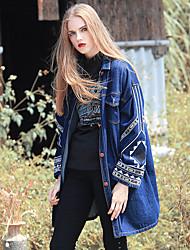 Aporia.As® Damen Hemdkragen Lange Ärmel Pullover & Cardigan Blau-MZ07068
