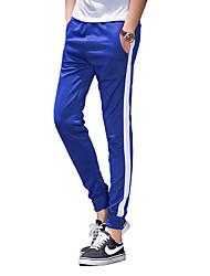 Men's Slim Closing Foot Harmonia Hemming Pants,Cotton / Polyester Black / Blue / Red