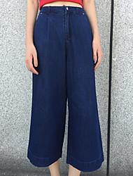 Damen Hose - Einfach Jeans / Breites Bein Baumwolle Mikro-elastisch