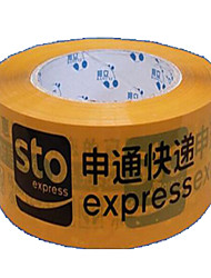 4.5 / 2.5 In Tact Shentong Rhyme Huitong Daily Express Taobao Sealing Tape Wholesale Shipping