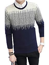 2016 new autumn and winter sweater men gradient color trend of Korean youth