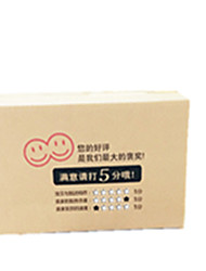 Yellow Color Other Material Packaging & Shipping 10# ≥450 * 175 * 95 * 115 Quality Printing Cartons A Pack of Seventeen