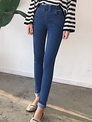 Pantalon Aux femmes Slim / Mince simple Coton Elastique