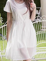 Maternidad Corte Ancho Vestido Casual/Diario Simple,Un Color Escote Redondo Sobre la rodilla Manga Corta Blanco Poliéster Verano