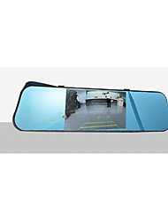 Shi Shi Through The Mirror T1-1248 HD Driving Recorder Mirror Driving Recorder