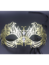 Women's Laser Cut Metal Venetian Butterfly Design Metal Mask1013A3
