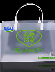 Manufacturers Custom Pp Bags Pvc Bag Pp Bag Plastic Bag Transparent Frosted Bags A Pack Of Five Custom