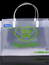 Marques Projecteurs sacs pp personnalisé sac de PVC sac de pp sac en plastique sacs dépoli transparent un paquet de cinq personnalisé