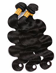 Дешевые 20-24inch virgin волосы 3bundles 150g необработанная бразильская волна тела 100% человеческих волос
