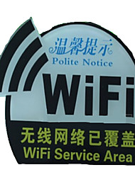 Complimentary Wireless Internet Network Wifi Hotel Malls Open Prompt Card  A Pack Of Two Packs A Buy A