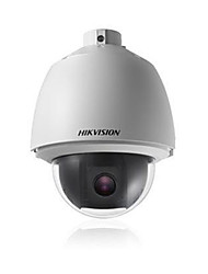 HIKVISION DS-2AC5223T-A H.265 2.4MP Vandal-Proof Dome IP Camera with PoE/SD Card Slot/Night Vision