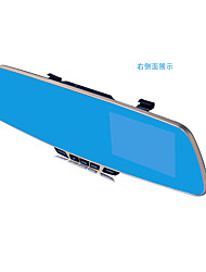 The Rearview Mirror And Double Record Recorder /1080P HD Rearview