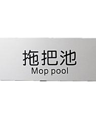 piscine vadrouille stickers muraux plaque d'aluminium de haute qualité plaque signalétique signe un pack de trois pour acheter un paquet