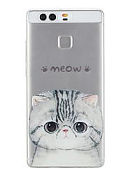 Pour Coque Huawei P9 P9 Lite Motif Coque Coque Arrière Coque Chat Flexible PUT pour Huawei Huawei P9 Huawei P9 Lite