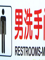 Male And Female Toilet Signs Signage Manufacturers Pvc Wall Stickers A Pack Of Five To Buy A Packet Of A