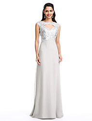TS Couture Formal Evening Dress - Elegant Sheath / Column Bateau Sweep / Brush Train Chiffon with Beading Sequins