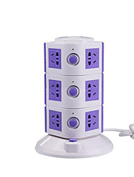 Purple Vertical Socket