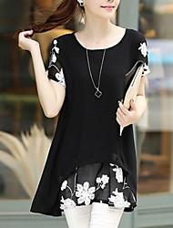 Women's Asymmetrical Sexy Casual Plus Sizes Micro Elastic Mini Dress,Short Sleeve