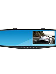 SQ DVR para Carro 4.3 Polegadas Tela Câmera Automotiva