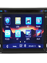 Car DVD Navigation One Machine Universal Car Audio And Video Navigation One Machine