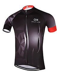 Sports QKI  Cycling Jersey Unisex Short SleeveBreathable / Quick Dry /Anatomic Design/Sweat-wicking/ Reflective stripe