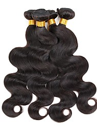 4 bundles Brazilian Body Wave Human Hair Weave Extensions 400g Full Head Set 8inch-28inch