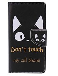 Для Кошелек / Бумажник для карт / со стендом Кейс для Чехол Кейс для Кот Твердый Искусственная кожа для SonySony Xperia X Performance /