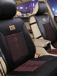 Car Cushion Chinese Knot Cushion Ventilation Ice Silk Leather Diamond Lattice Car Seat Summer