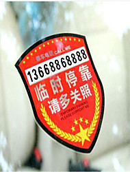 Temporary Parking Warning Stickers