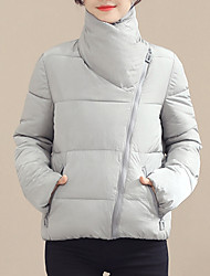Women's Fashion Popular Simple Solid Padded Coat with Zipper Stand Collar Long Sleeve