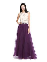 LAN TING BRIDE Floor-length Jewel Bridesmaid Dress - See Through Sleeveless Lace Tulle
