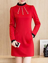 Mujer Línea A Vestido Casual/Diario Simple,Un Color Escote Chino Sobre la rodilla Manga Larga Azul / Rosa / Rojo / Negro / Amarillo