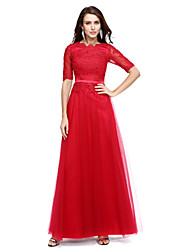 Formal Evening Dress A-line Scoop Floor-length Chiffon with Appliques