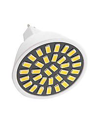 6W GU5.3(MR16) Spot LED G45 32 LED SMD 5733 400LM-450LM lm Blanc Chaud / Blanc Froid Décorative AC110 / AC220 V 1 pièce