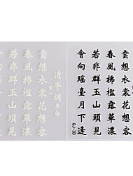 6pcs/lot Ancient Poetry Chinese Characters Word 3D Nail Art stickers