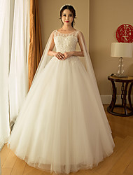 A-line Wedding Dress Floor-length Jewel Organza with Embroidered