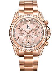 Women's Fashion Watch Wrist watch Calendar Chronograph Water Resistant / Water Proof Imitation Diamond Japanese Quartz Stainless Steel