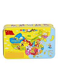 Quebra-cabeças Brinquedo Educativo / Quebra-Cabeça Blocos de construção DIY Brinquedos Quadrangular 60 Madeira Arco-Íris Hobbies de Lazer