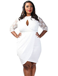 Women's Plus Size Laced Keyhole Drape Dress