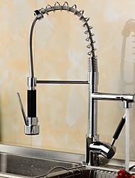 Moderne Décoration artistique/Rétro Pull-out / Pull-down Débit Normal Grand / Haut Arc Vasque Douche Avec spray démontable Rotatif with