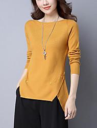 Women's Casual/Daily Street chic Loose Slim Regular Pullover Solid Asymmetric Beige / Black /Gray /Yellow /Purple Wool Fall /Winter