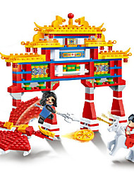 Pretend Play / Building Blocks For Gift  Building Blocks Model & Building Toy Chinese Architecture / Architecture ABS5 to 7 Years / 8 to