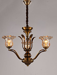 Chandelier   Modern/Contemporary Antique Brass Feature for LED Metal Living Room / Bedroom / Dining Room / Study Room