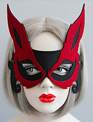 The fox half face mask adult children host Halloween party party decorations 1pc Decoración / Máscaras de fiesta Decoraciones del partido