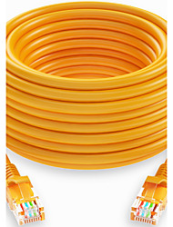 YL-525 SAMZHE High Speed Over Five Types Of Network Cable 25 Meters (Yellow)