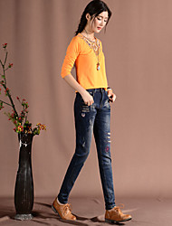 Ms. autumn and winter 2016 jeans loose big yards dark blue trousers embroidered harem pants feet collapse