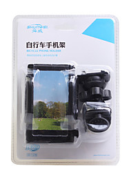 SHUNWEI®Bicycle-Mounted Mobile-Phone Holder GPS Holder 360 Angle Rotation