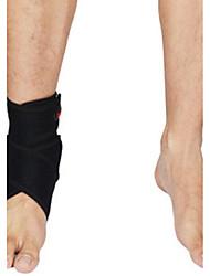 Epauliere Support pour Cheville Chevillière pour Fitness Badminton UnisexeSoulage la douleur Permet de réduire le gonflement Extensible